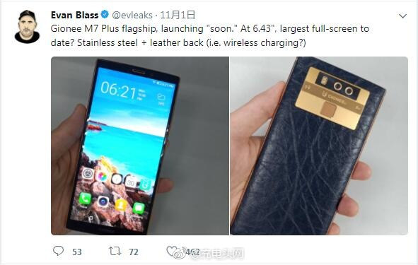 Gionee M7 Plus foreign leak