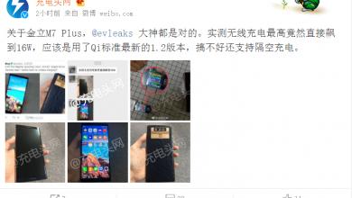 Gionee M7 Plus leak on weibo