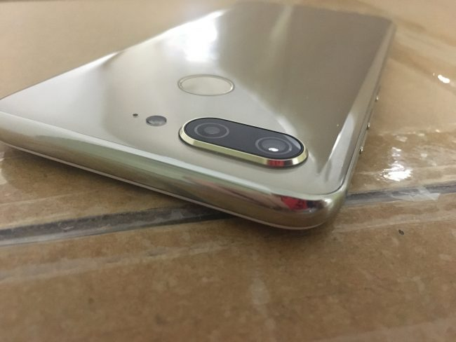 Gionee S11 gold back