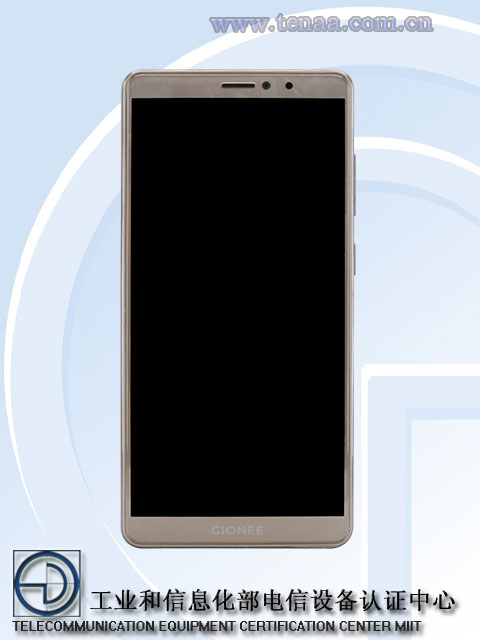 GIONEE GN506L front