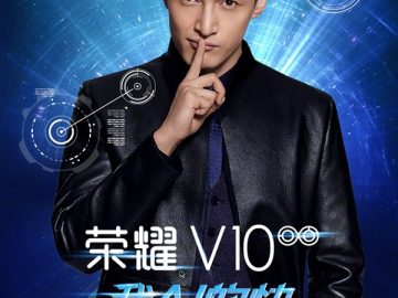 Huawei Honor V10 poster