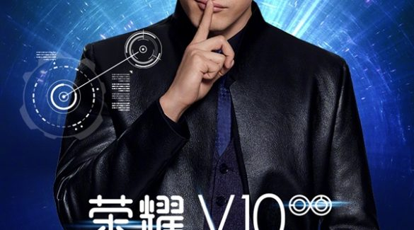 Huawei Honor V10 poster