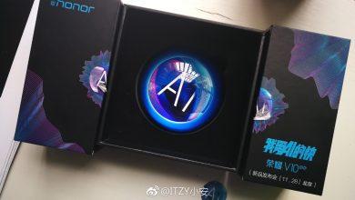 Huawei V10 invitation1