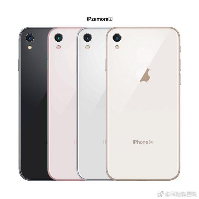 iPhone SE back