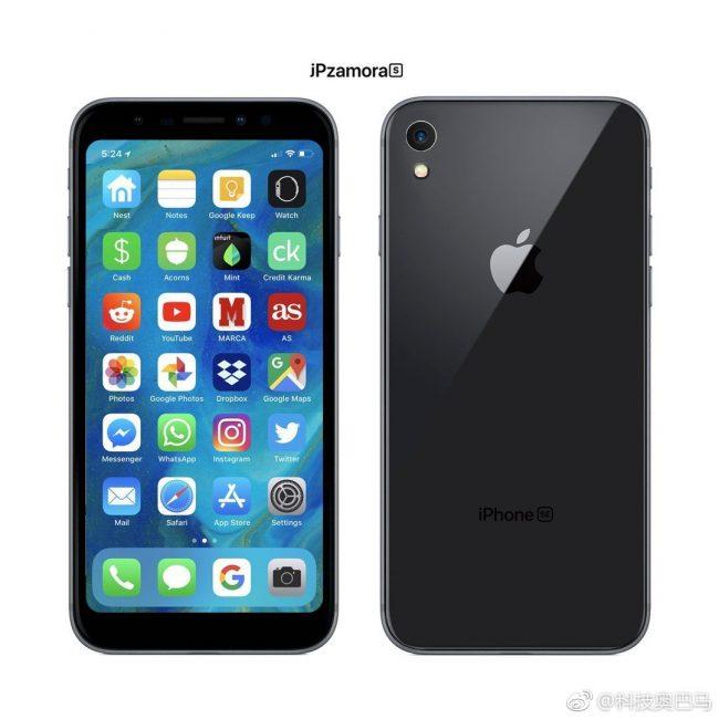 iPhone SE full screen