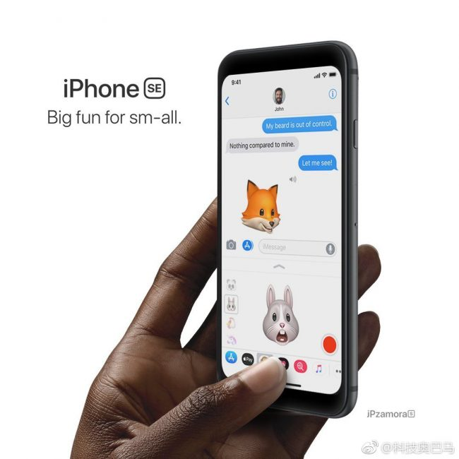 iPhone SE small