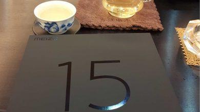 Meizu 15 Plus box