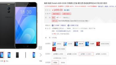 Meizu M6 Note price