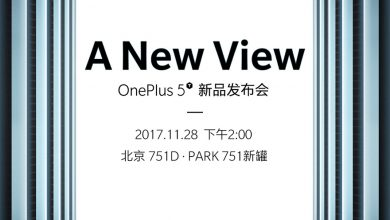 OnePlus 5T Chinese variant launch event