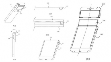 OPPO new patent foldable phone's top part