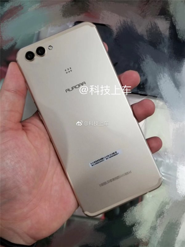 Huawei P11 Plus back