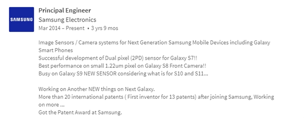 Samsung principal engineer
