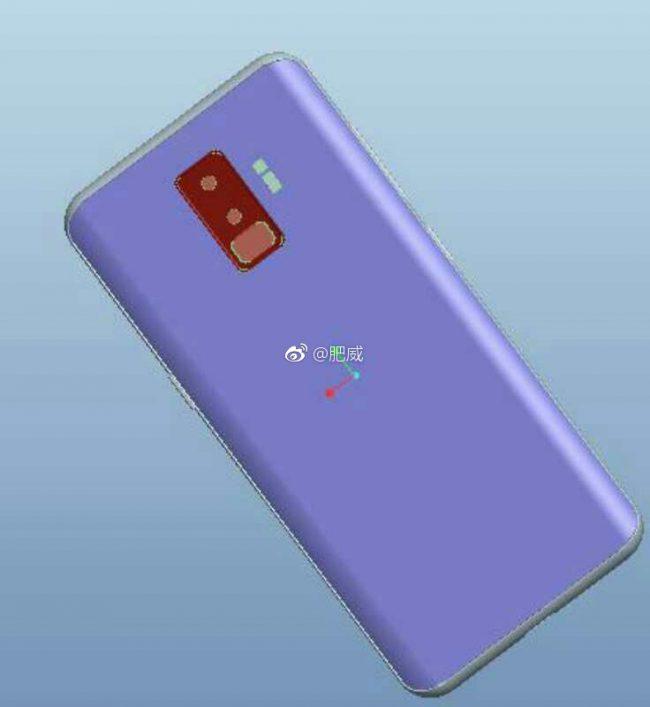 Samsung galaxy S9 blue back