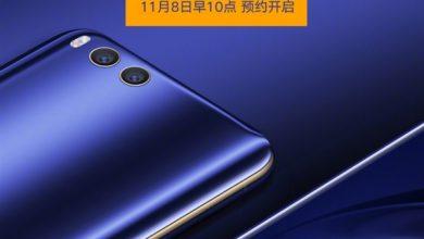 Xiaomi Mi 6 4GB+64GB