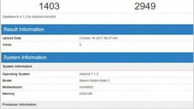 Xiaomi Redmi Note 5 on GeekBench