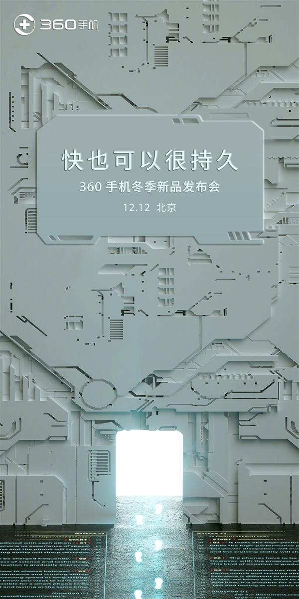 360 N6 poster