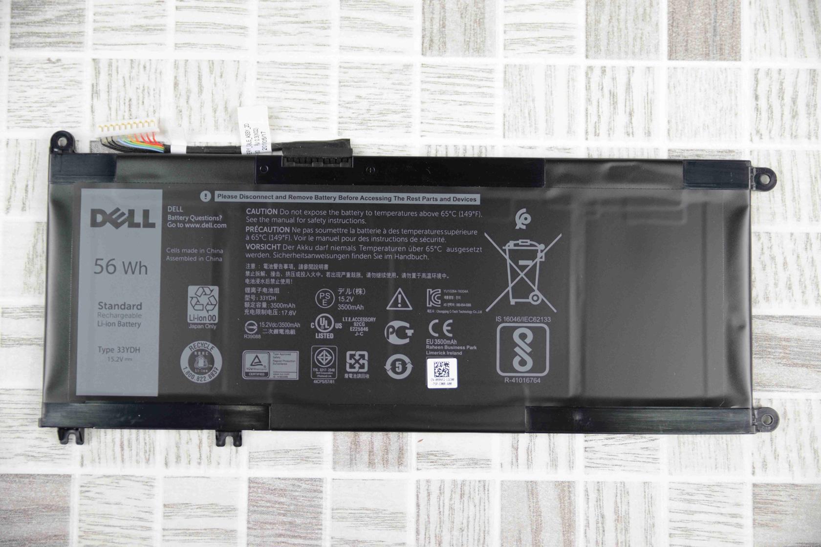 Dell Vostro 15 7570 battery