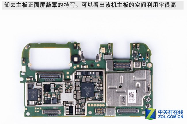 motherboard front part