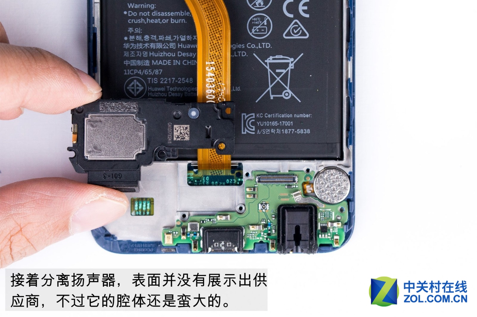Honor V10 Teardown - MyFixGuide com