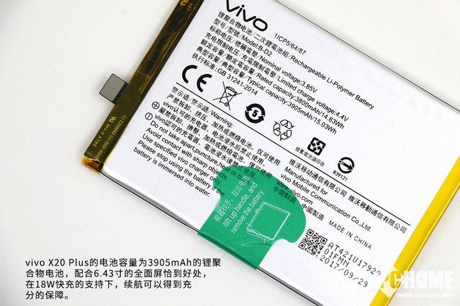 vivo X20 Plus battery