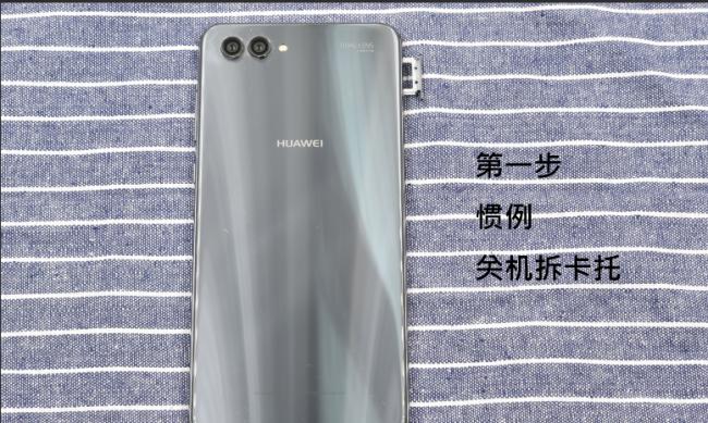 Huawei nova 2s 1