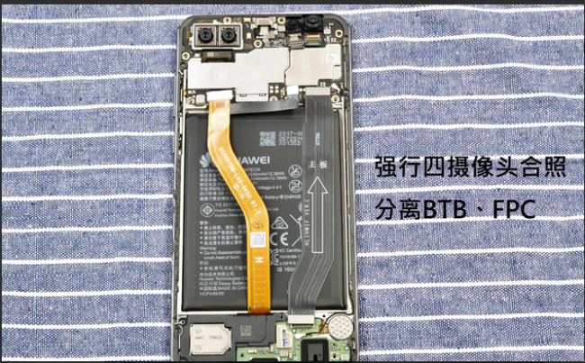 Huawei nova 2s 4