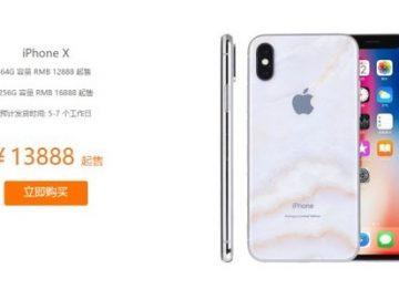 iphone X customize price