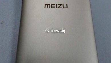 Meizu MX 15 back case