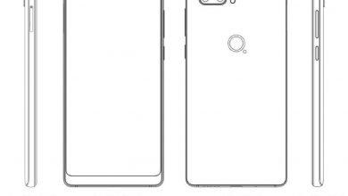 nubia full screen phone design