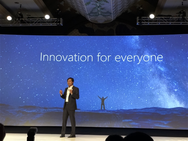 Qualcomm Tech summit Lei Jun