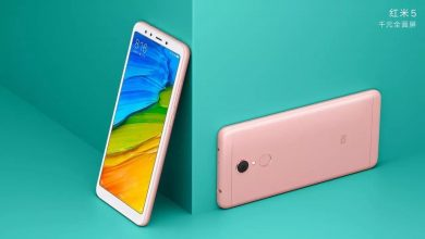 Xiaomi Redmi 5 rose gold