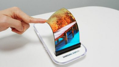 Samsung foldable screen