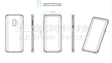 Samsung Galaxy S9 design drawing