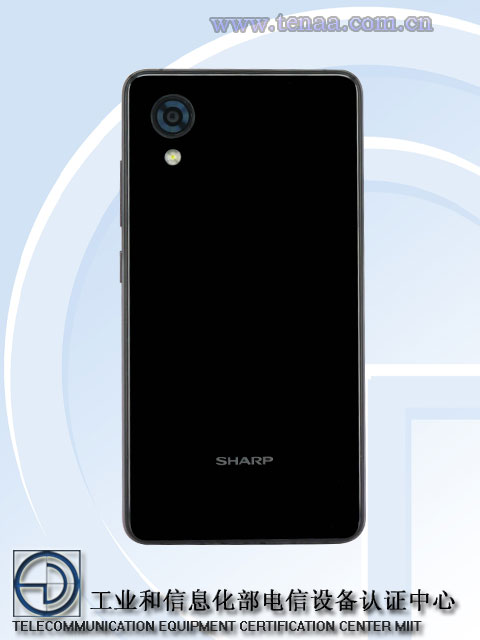 Sharp AQUOS S3 back
