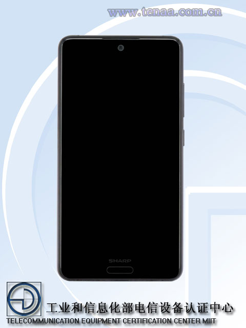 Sharp AQUOS S3 front