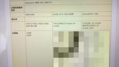 Photo of Sony Xperia H8216 specification leaked with Snapdragon 845 and dual-rear cameras