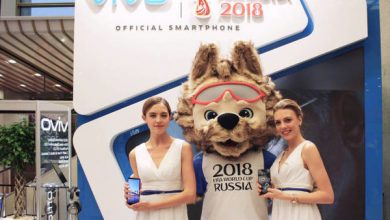 vivo x20 world cup edition