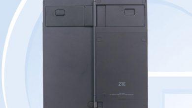ZTE Z999 outside