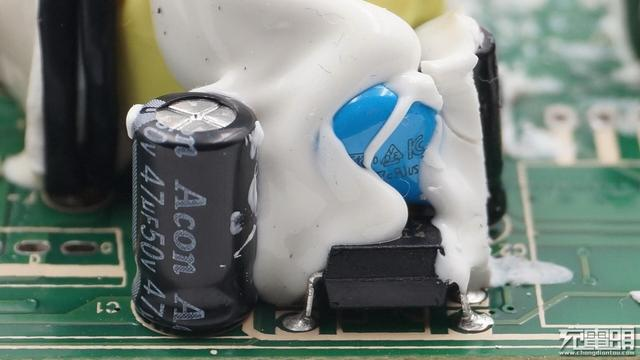 blue anti-interference capacitor