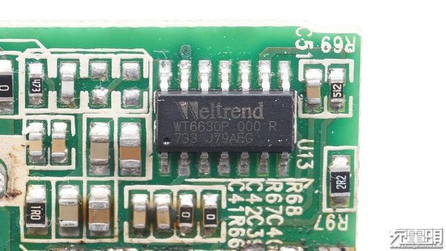 Weltrend WT6630p