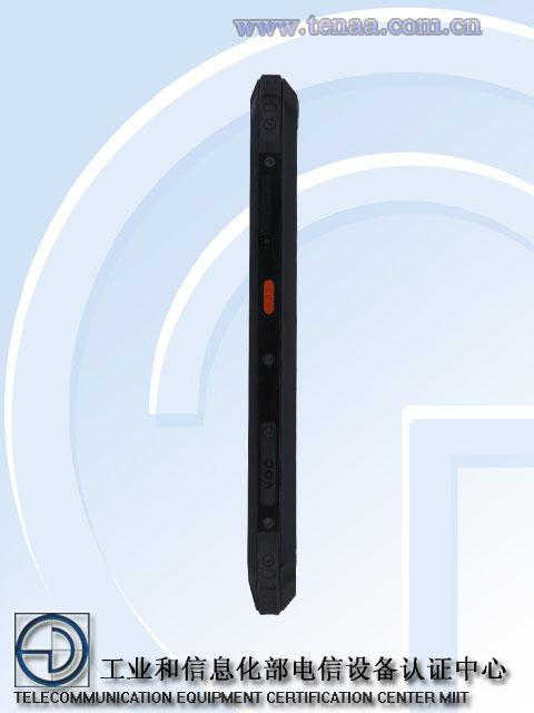 Hisense P9 side 2