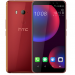HTC U11 EYEs official: 6-inch full screen dual-front cameras and facial recognition support