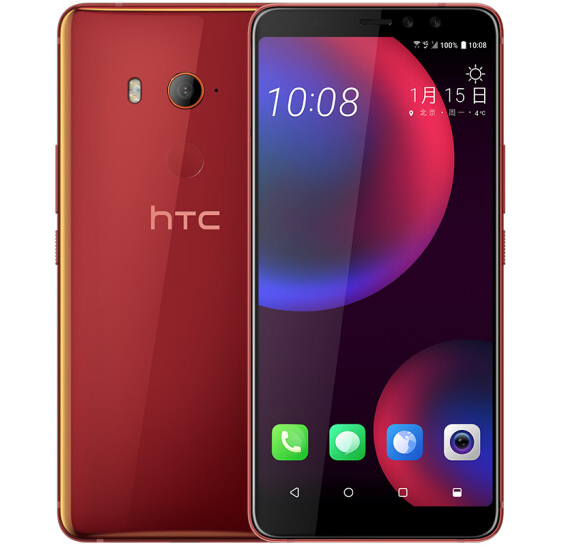 HTC U11 EYEs red