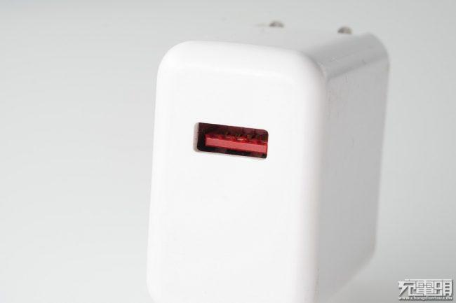 USB-A port