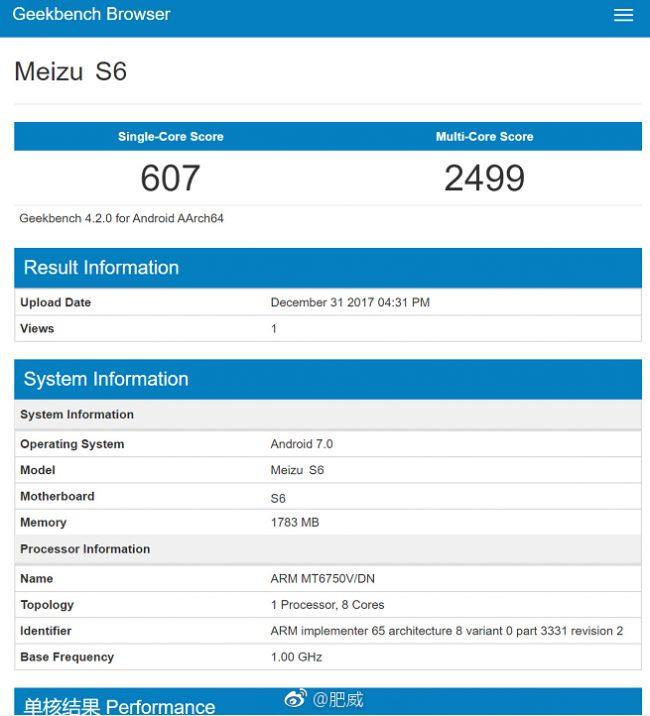 Meizu S6 on GeekBench