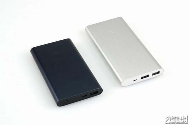new Xiaomi Power Bank 2 and old model