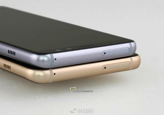 Samsung Galaxy A8/A8+ top