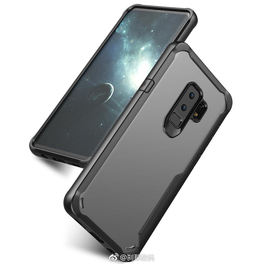 Samsung Galaxy S9 back case