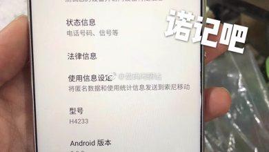 Sony Xperia XA2 Ultra front