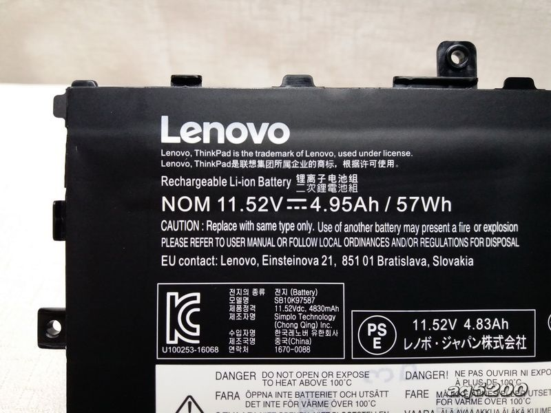 Lenovo ThinkPad X1 Carbon 2017 5th Gen Disassembly and RAM, SSD